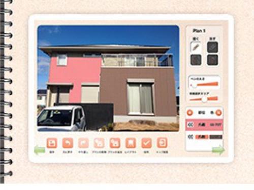 Ứng dụng thông minh giúp các bạn có thể xem trước được màu sắc ngôi nhà của mình sau khi sơn